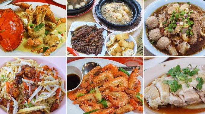 11 ร้านอาหารห้ามพลาด @Kota Kinabalu(โคตา คินาบาลู) เมืองแห่งทะเล ภูเขา และของกิน