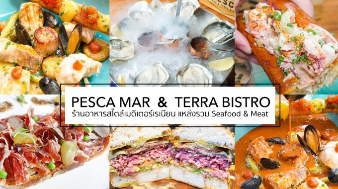 Cover Pesca Mar & Terra Bistro