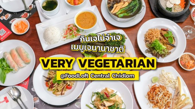 Very Vegetarian Foodloft Central Chidlom Featured