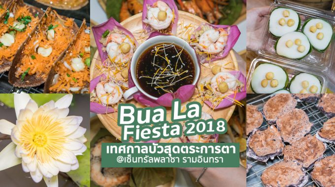 Cover Web BualaFiesta2018