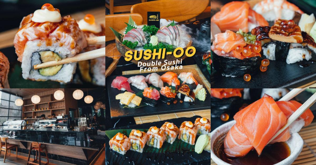 [รีวิว] ร้าน SUSHI-OO ซูชิ 2 ชั้นเจ้าแรกในไทย พร้อมโปรลด 30%