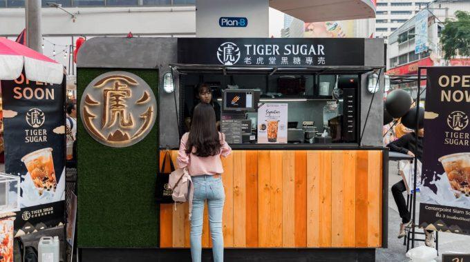 Tiger Sugar เพิ่มจุด Check Point กลางสยามสแควร์