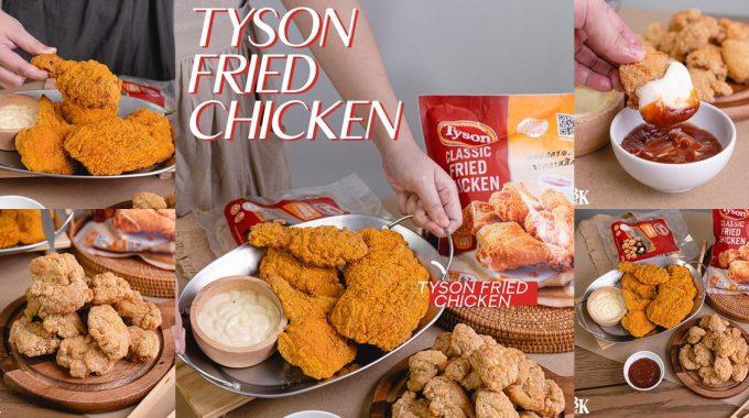 [รีวิว] Tyson Fried Chicken อร่อยง่ายกับไก่กรอบ ๆ – BKreview